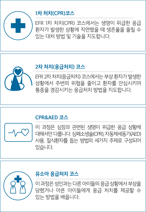 dawon-(4)_07.png