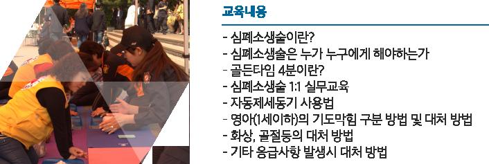 dawon-(4)_31.png
