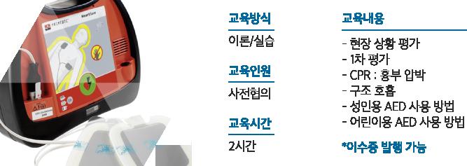 dawon-(5)_27.png