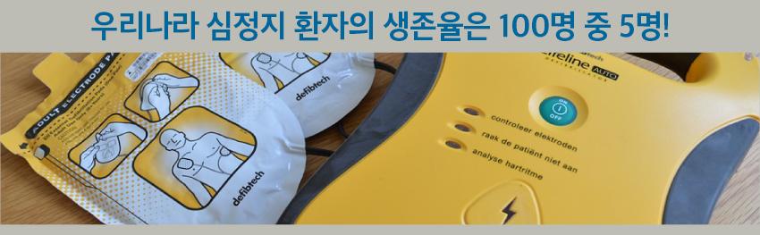 dawon-(5)_11.png