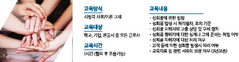 dawon-(6)_30.png