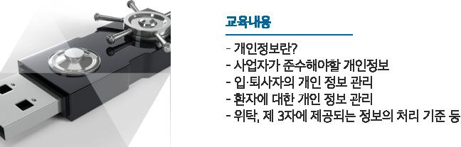 dawon-(8)_15.png