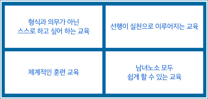 dawon-(2)_19.png